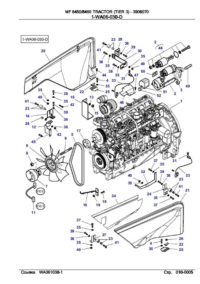 Mey Ferguson 175 Alternator Wiring Diagram Generator