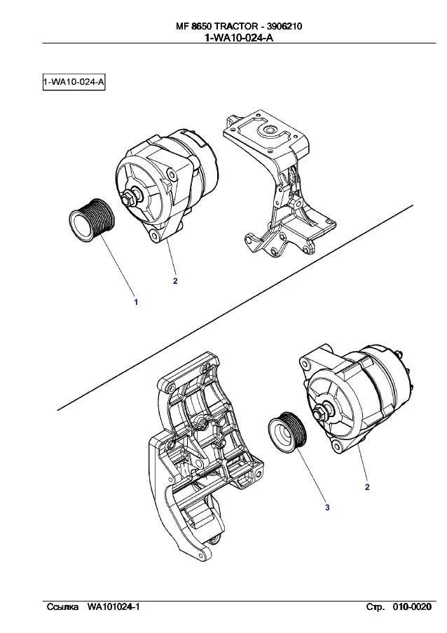 Honda Eb5000x Wiring Diagram Html