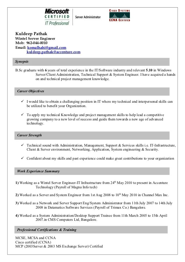 Vmware Resume Examples