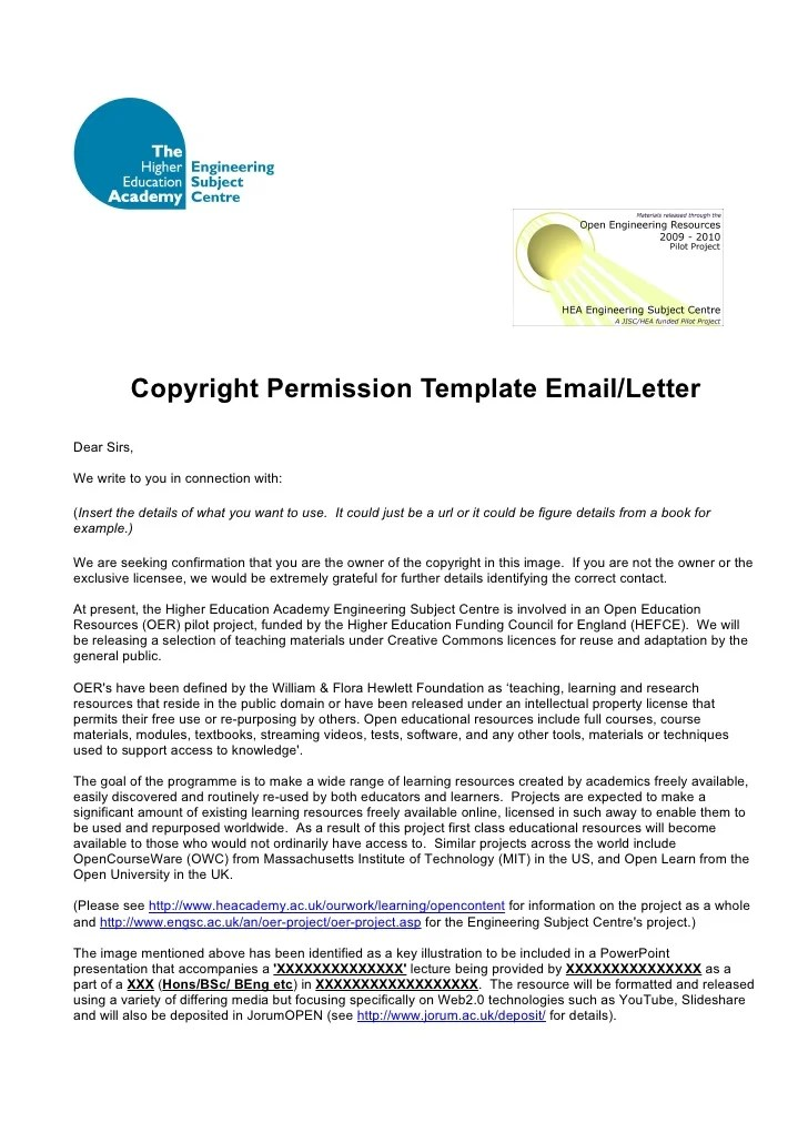OER Third Party Permission Request Template