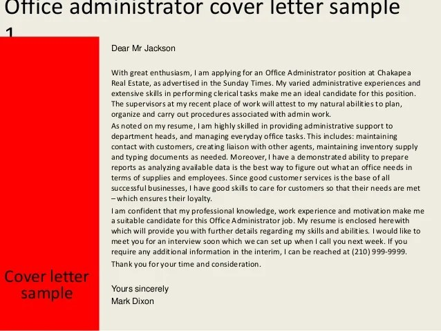 office administrator cover letter samples