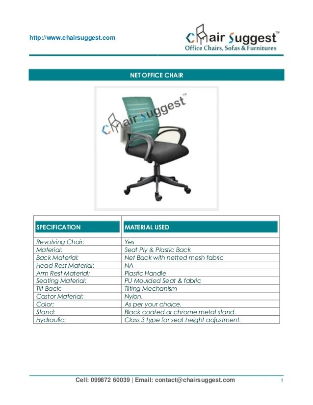 revolving chair mechanism massage pads for office supplier manufacturing repairing of all type chairs chairsuggest com