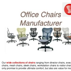 Revolving Chair In Vadodara Mickey Mouse Table And Chairs Target Office Suppliers Manufacturer