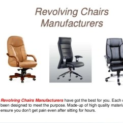 Revolving Chair In Vadodara Hanging Wicker Egg With Stand Office Suppliers Chairs Manufacturers