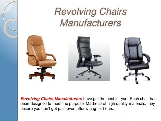 revolving chair manufacturers in vadodara lightweight aluminum beach chairs office suppliers