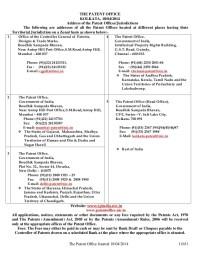 Design patent registration in India process patent ...