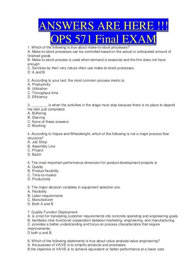 Hackerrank Test Answers