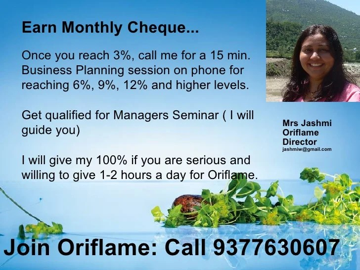 Oriflame Consultants In Pune