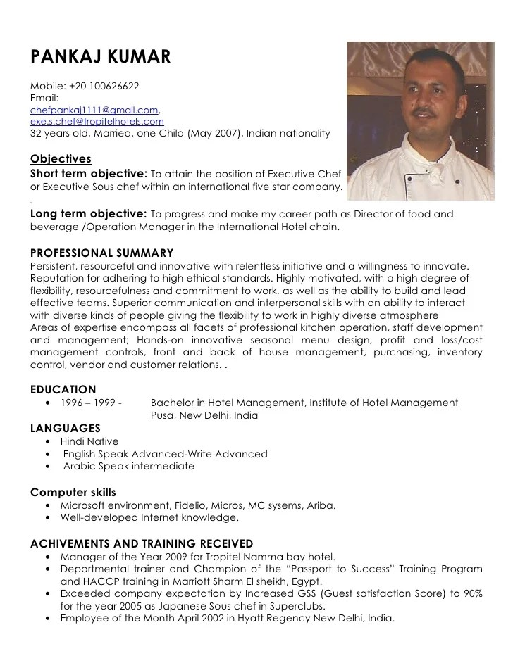 sample resume format for indian cook