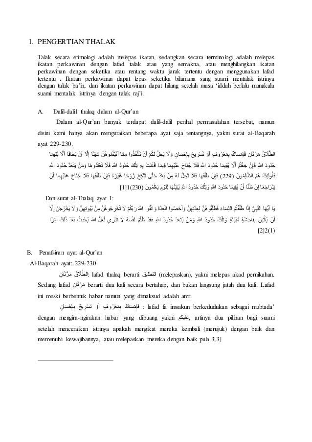 Khuluk Dalam Islam : khuluk, dalam, islam, Pendidikan, Agama, Islam, (thalak,, Fasakh,, Li'an,, Khuluq,, Ila',, Zihar)