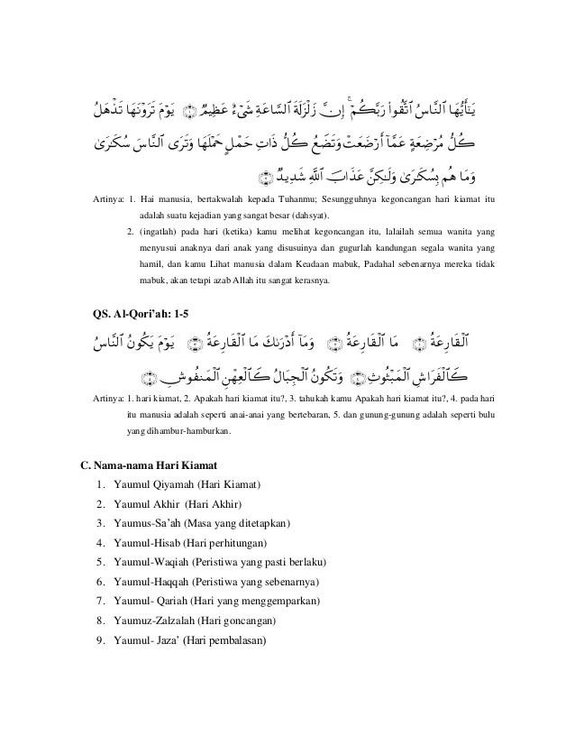 Kandungan Surah Al Imran Ayat 159 : kandungan, surah, imran, Lembar, Kerja, Pelajaran