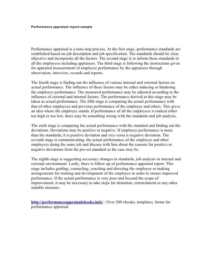 Performance appraisal report sample