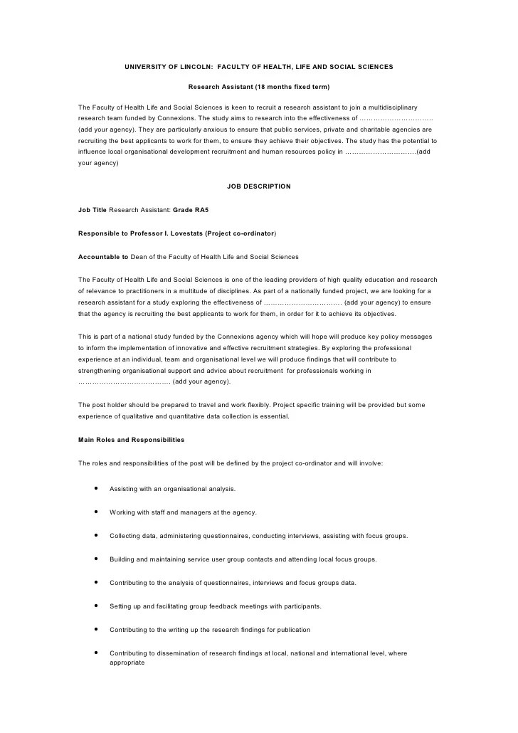 CIP Coursework Personal Statement Exercise