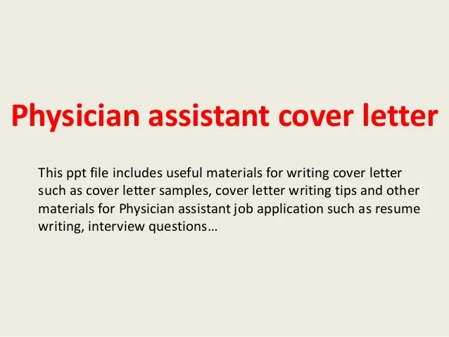 Physician Assistant Cover Letter