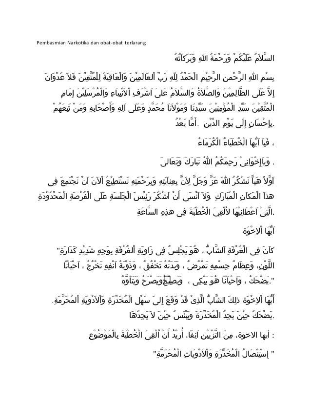 Pidato Bahasa Arab Singkat Dan Artinya Tentang Akhlak : pidato, bahasa, singkat, artinya, tentang, akhlak, Contoh, Pidato, Bahasa, Singkat, Mudah, Dihafal