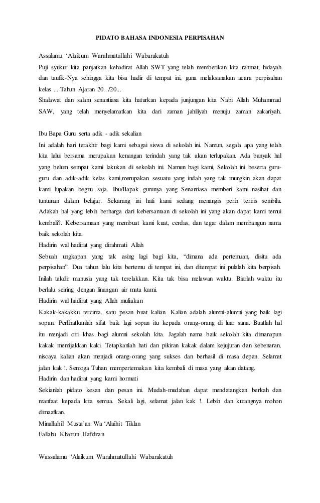 Pidato Bahasa Sunda Perpisahan : pidato, bahasa, sunda, perpisahan, Pidato, Bahasa, Indonesia, Perpisahan