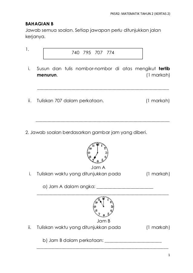 Ujian Matematik Tahun2 Kertas1 Latihan Cute766