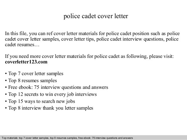 Police Officer Resume Cover Letter