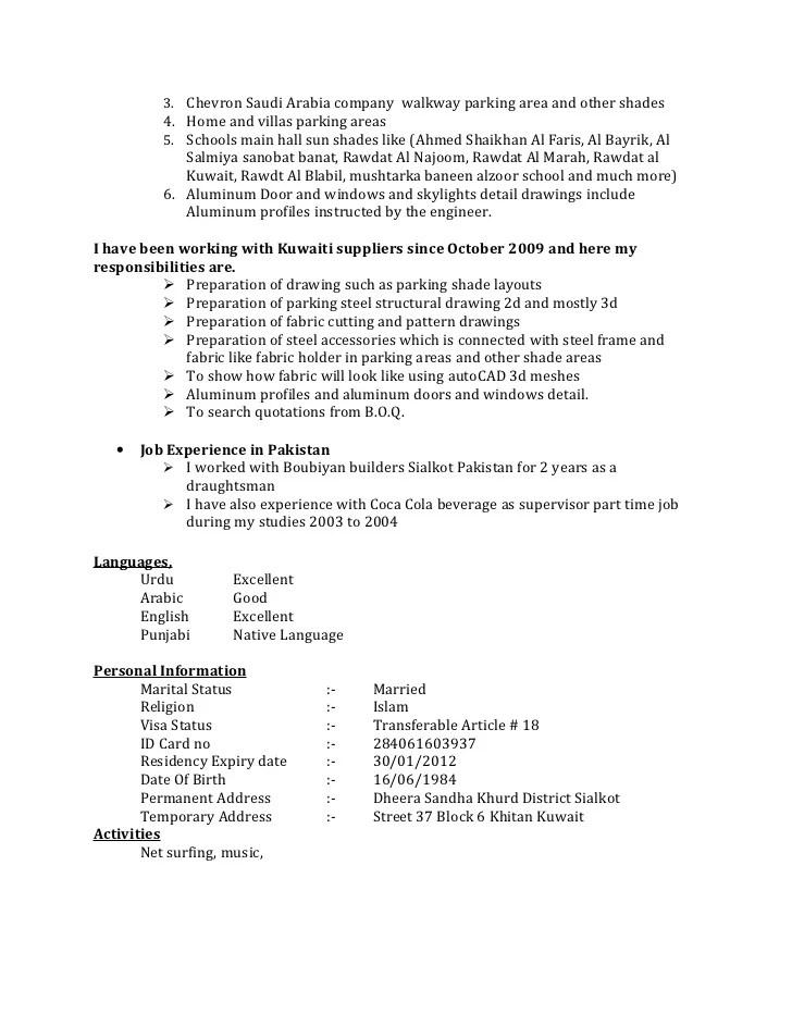 Junior draftsman cover letter  mfacourses719webfc2com