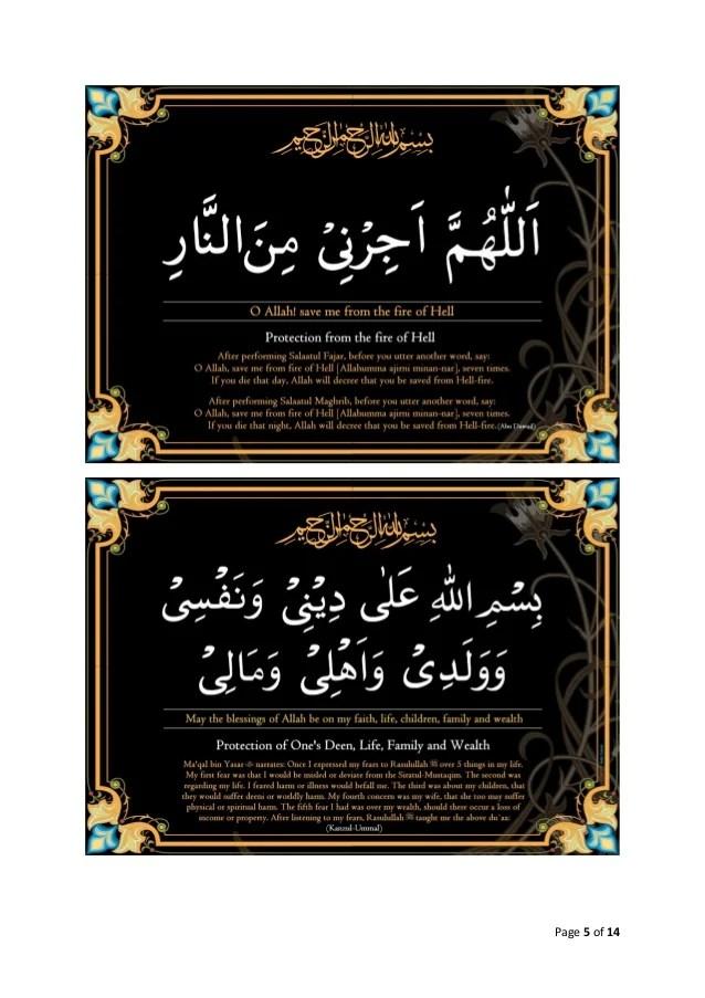 Allahumma Ajirni Minannar : allahumma, ajirni, minannar, Powerful, (Posters), Arabic, English, Subtitles