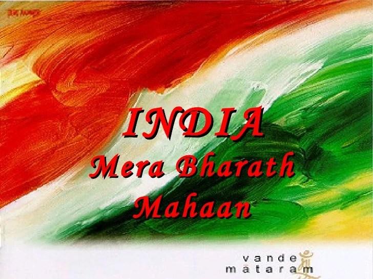 INDIAMera Bharath Mahaan