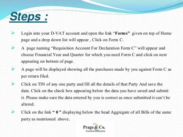 Procedure to download Form C in DVAT