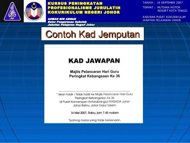 Trainees2013 Cara Buat Kad Jemputan Rasmi Cute766