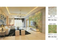 PVC marble panel catalog 2016,bathroom wall panel,kitchen ...