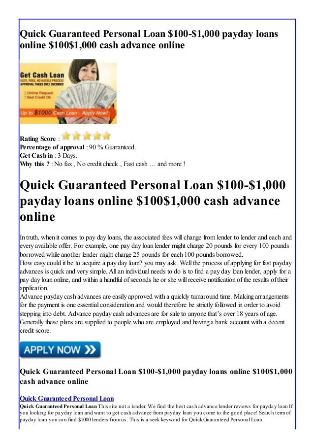 Quick Guaranteed Personal Loan 100 1 000 Payday Loans