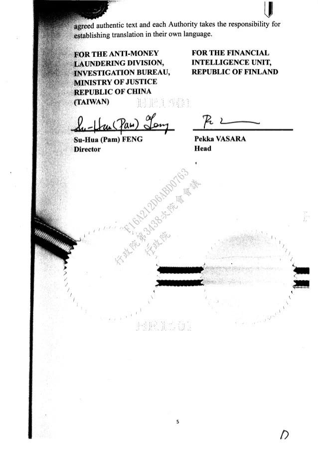 法務部:「中華民國法務部調查局洗錢防制處置芬蘭共和國金融情報中心關於涉及洗錢,相關前置犯罪及資助 ...