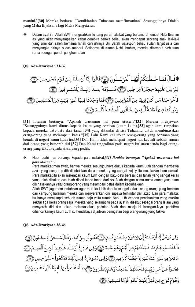 Adz Dzariyat 56 : dzariyat, Surat, Dzariyat, Contoh, Seputar