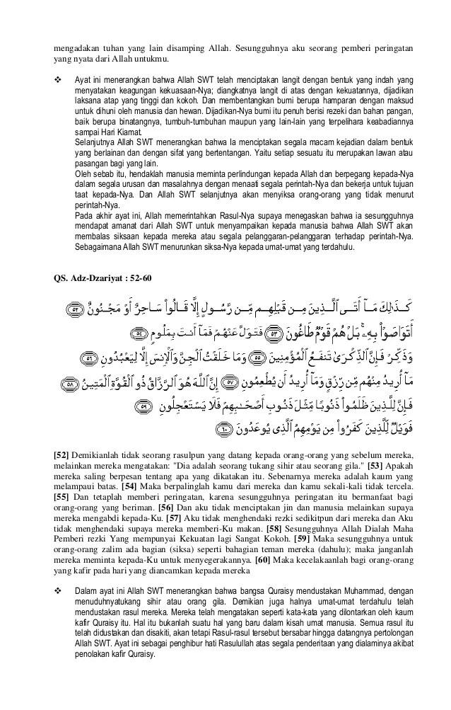 Qs Az Zariyat 56 : zariyat, Surat