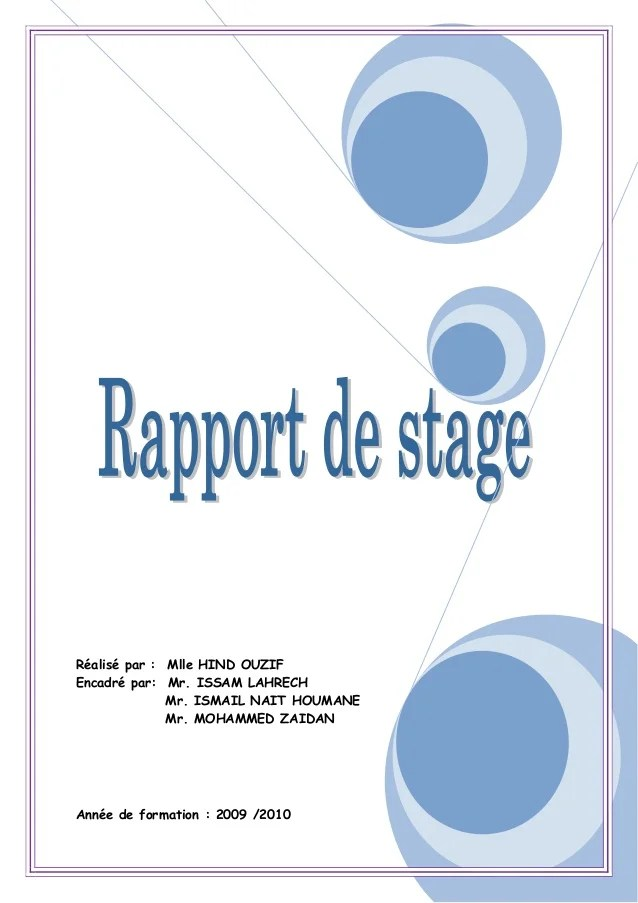 Rapport de stage exchange