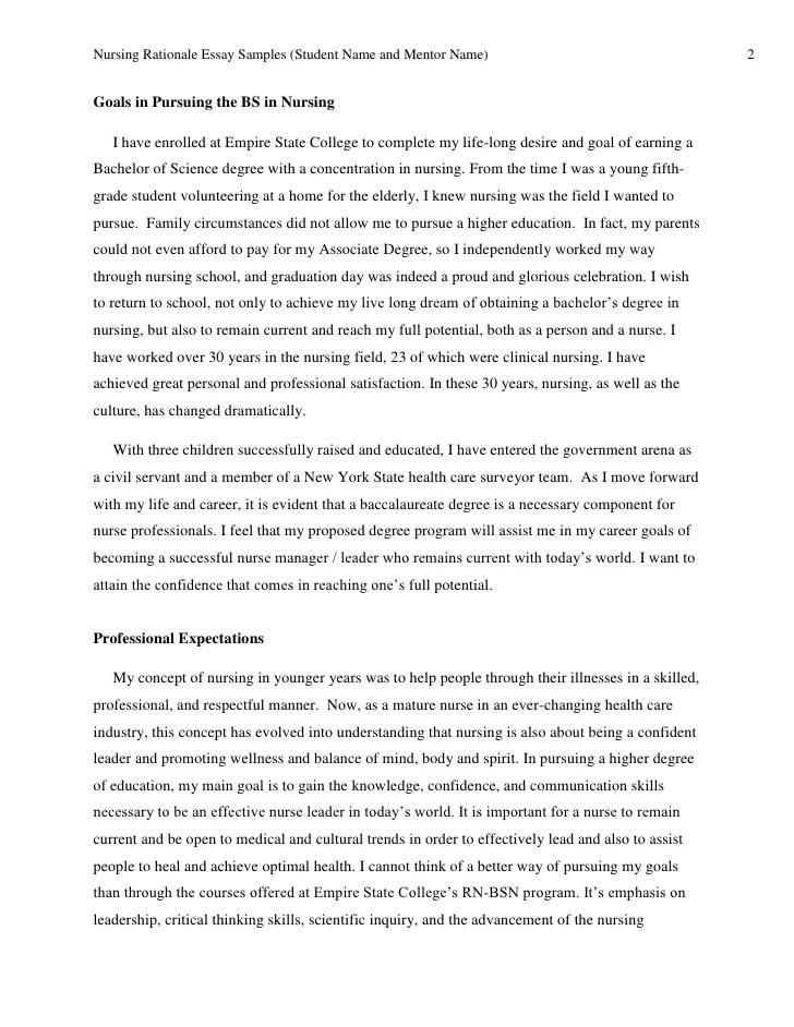 educational goals essay architecture