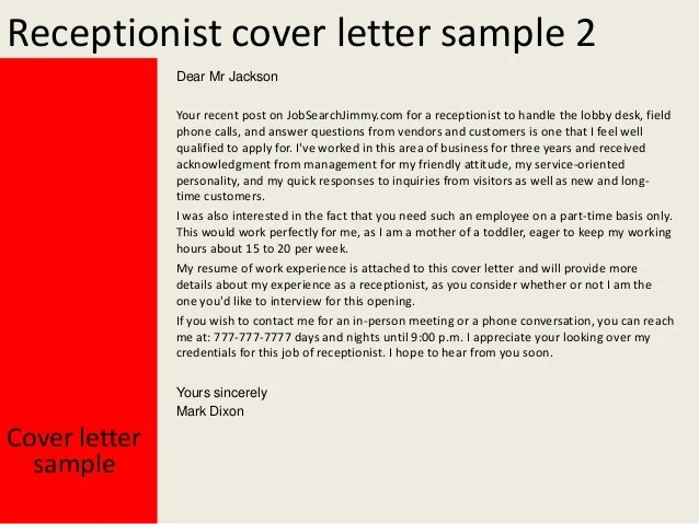 Receptionist Cover Letter