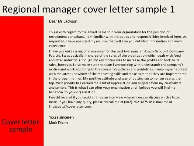 Regional Manager Cover Letter