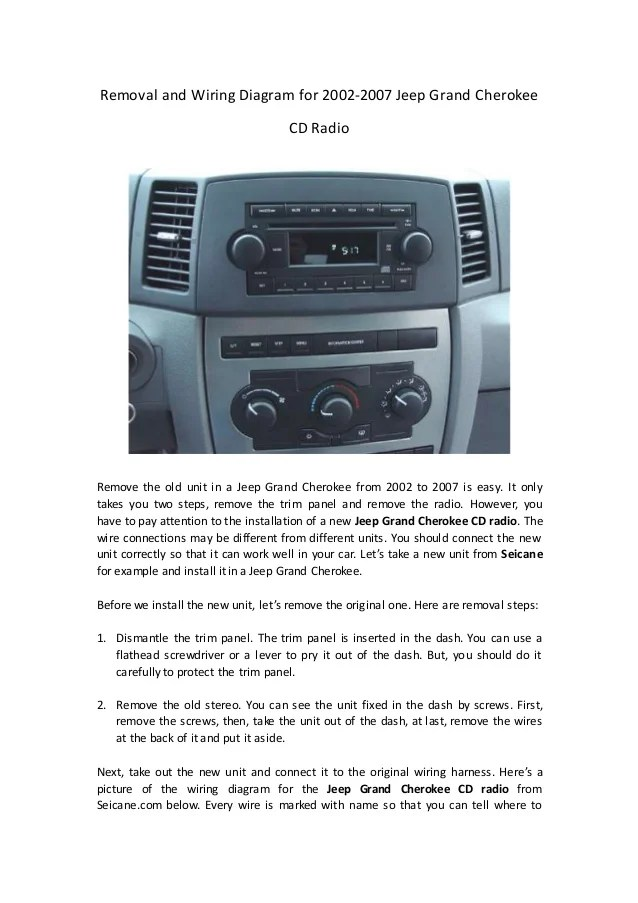 removal and wiring diagram for 2002 2007 jeep grand cherokee