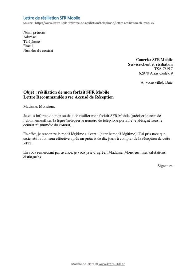 lettre de resiliation sfr mobile
