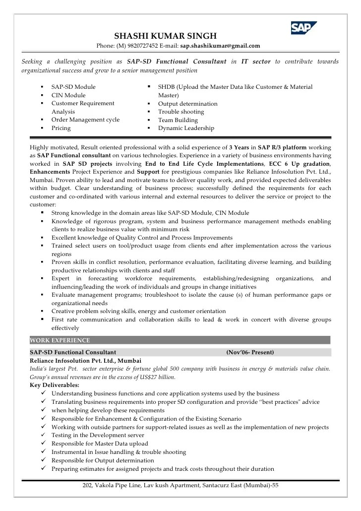 SAPSD Functional consultant