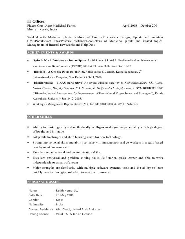 resume database dubai