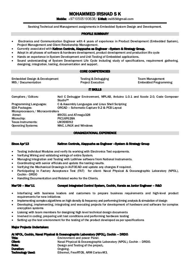 electronics design engineer resume sample