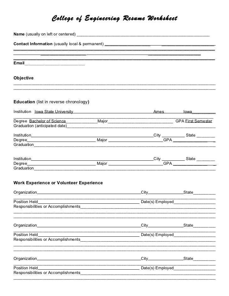resume planning worksheet