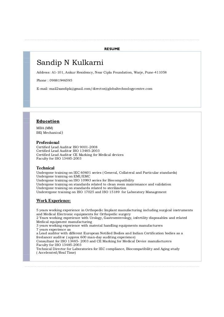 Resume Of Sandip N Kulkarni