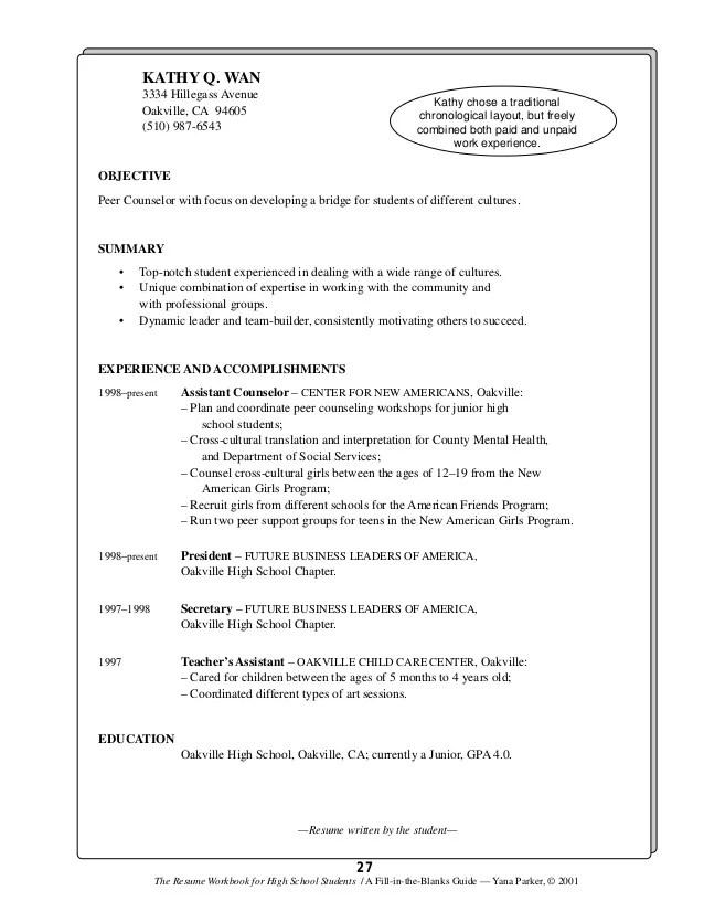 Teenage Resume Sample Hotelsandlodgings Com
