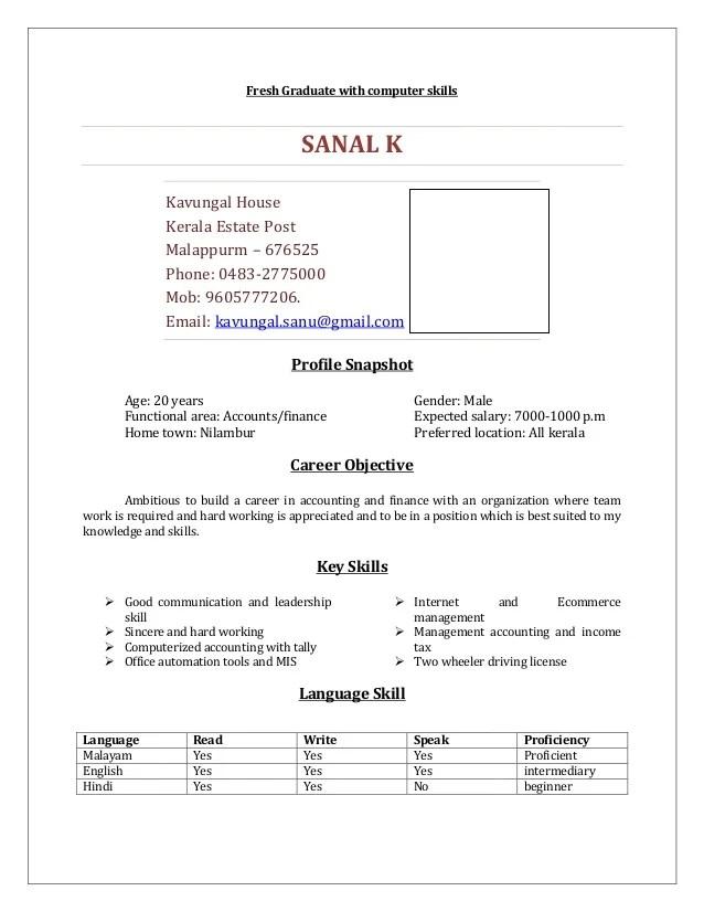 resume model for b.com graduate