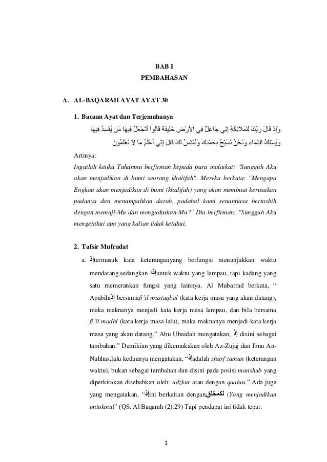 Qs Al Baqarah Ayat 30 Beserta Artinya : baqarah, beserta, artinya, Surat, Baqarah, Latin, Terjemahannya, Kumpulan, Penting