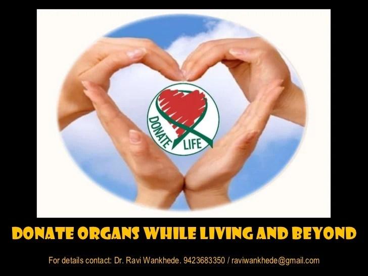 Organ donation promotion activity