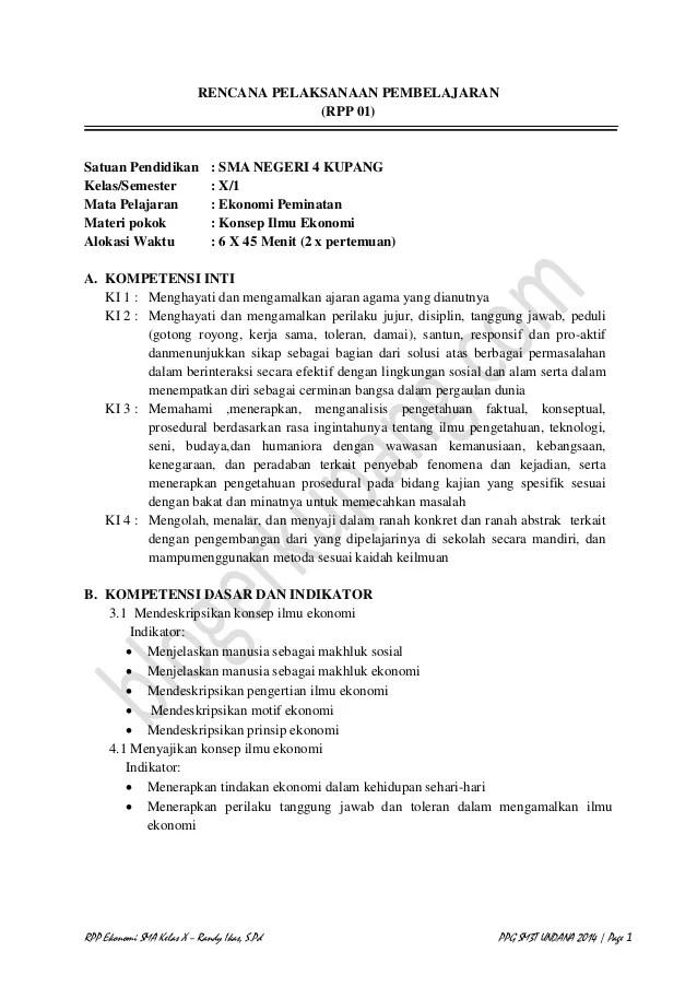 Rpp Kelas X Kd 3 1 Dan 4 1 Konsep Dasar Ilmu Ekonomi