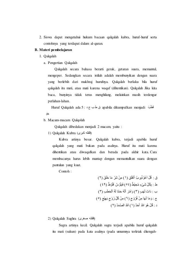 Contoh Qalqalah Sugra Dalam Al Quran : contoh, qalqalah, sugra, dalam, quran, Contoh, Surat, Qalqalah, Sugra, Cute766