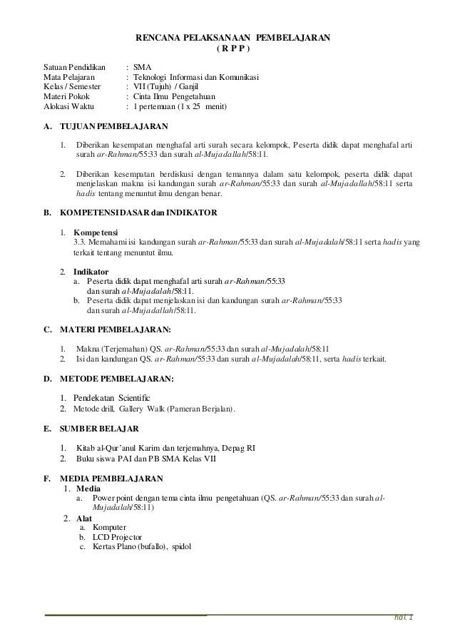 Kandungan Surat Ar Rahman Ayat 33 : kandungan, surat, rahman, Jelaskan, Kandungan, Surat, Rahman, Kecil, Otosection